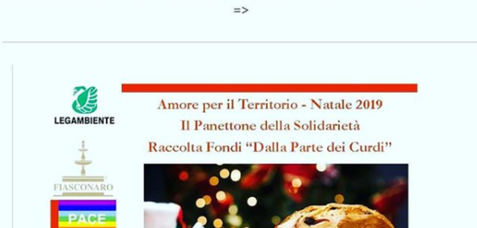 """Campagna """"Amore per il Territorio"""""""