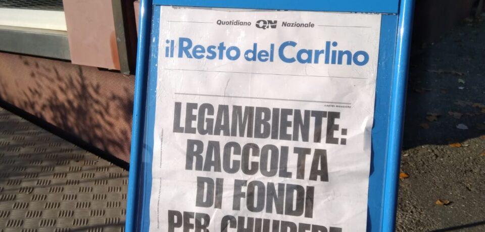Ancora sulla discarica di Castel Maggiore